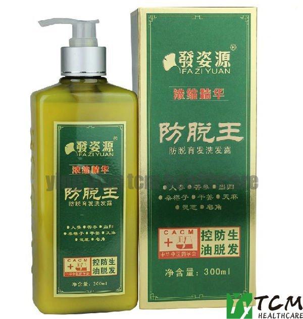 Promotion Hot in China!! wholesale and retail FAZIYUAN anti hair loss shampoo300ml/pc ,hair care,hair growth shampoo