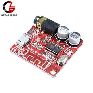 Аудио декодер Bluetooth MP3, плата без потерь, автомобильный динамик, аудио усилитель, плата, Модифицированная схема, стереоприемник, модуль 5 В