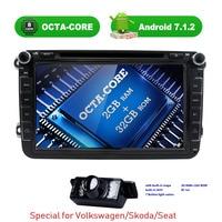 8 Qcta Core 2Din Android 7 1 Car DVD Player For VW Passat B6 B5 CC