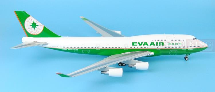 BBOX BBOX2528 BBOX2529: seckill Taiwan Airlines B747-400 1:200 commercial jetliners plane model hobby