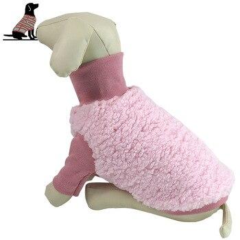 Новая собака одежда утолщенные теплые щенок наряд Pet пальто куртки зимняя одежда для собак мягкий хлопок принцесса Костюмы для небольших то...