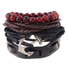 Leather Multilayer Bracelets
