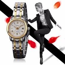Relogio Feminino Zafiro GUANQIN Relojes de Moda Mujer Reloj de Cuarzo de Las Señoras de Lujo de Oro de Acero Pulsera Reloj Montre Femme