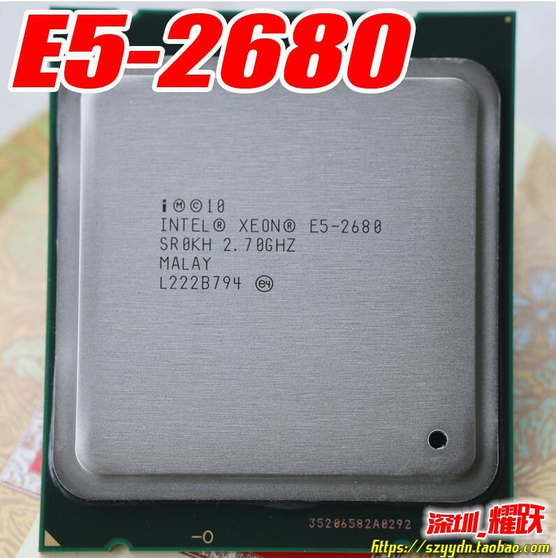 Processeur Intel Xeon E5 2680 CPU 2.7G servir LGA 2011 SROKH C2 Octa Core e5-2680 PC processeur d'ordinateur de bureau CPU