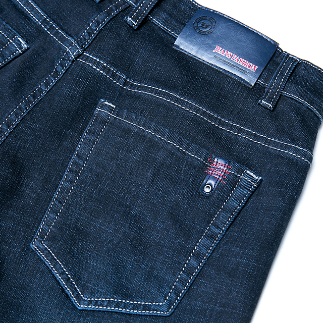Men's Straight Casual Jeans 5