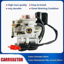 Nouveau carburateur 50cc ~ 4 temps pour SUNL BAJA, moteur GY6 chinois 139QMB, ROKETA JCL TaoTao