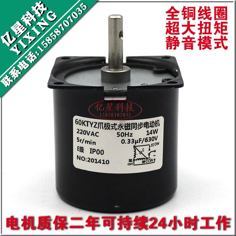 Low Speedac220v/60ktyz Permanent Magnet Synchronous Motor/gearmotor/14w15rpm2.5/5/10/15/20/30/40/50/60/80/100/110rpm/min 60ktyz motor