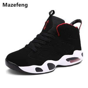 222fe0d71d0e5 Mazefeng Male Men Casual Shoes Sneaker Air Unisex