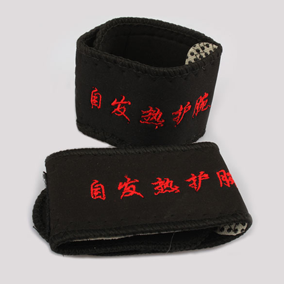 2 Pcs Magnetic Therapy Wrist Brace  Protection Belt Spontaneous Heating 88 8   Sale @ME88