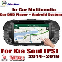 For Kia Soul (PS) 2014~2019 Car Android GPS Navigation DVD Player Radio Stereo AMP BT USB SD AUX WIFI HD Screen Multimedia