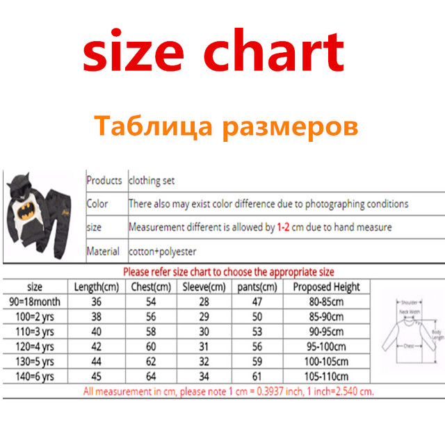 Cool baby clothes baby boy christmas outfit Children Clothing Sets Spring Autumn baby Boys Girls Clothing Sets Fashion Hoodie+pants 2 Pcs suits 2018 1-6 years kids clothes Girls Clothing Sets