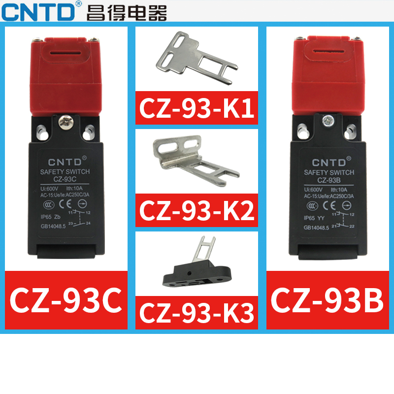 reed switch limit switch doorswitch guard - CNTD High Quality CZ-93C (1NO1NC) Safety door switch Limit switch Micro switch,Key Switch CZ-93B (2NC)