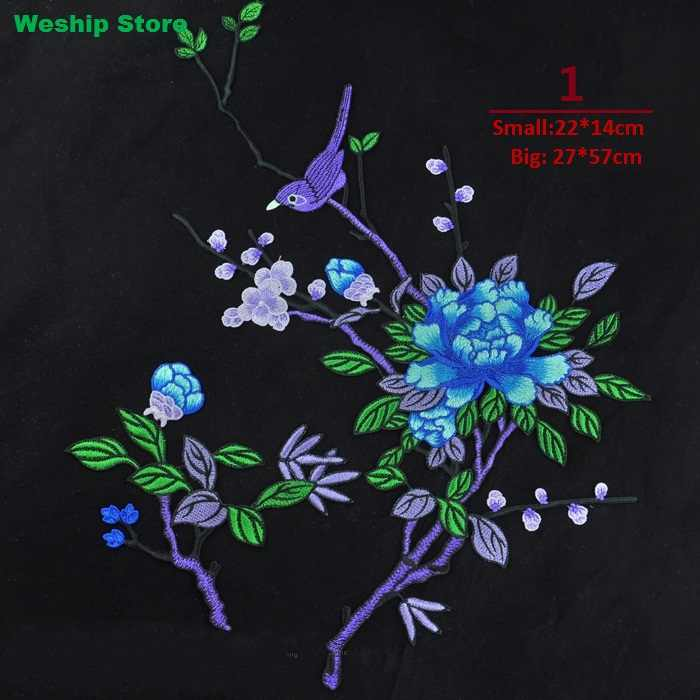 New high quality DIY 3D big  Lace patch , Combination of flowers and birds embroidery fabric applique patch  for clothing bag