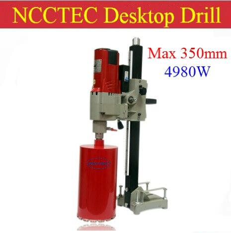 14 350 mm NCCTEC DESKTOP stand Diamond Core Drill Machine CDMD350 floor wall drilling machine 4980w