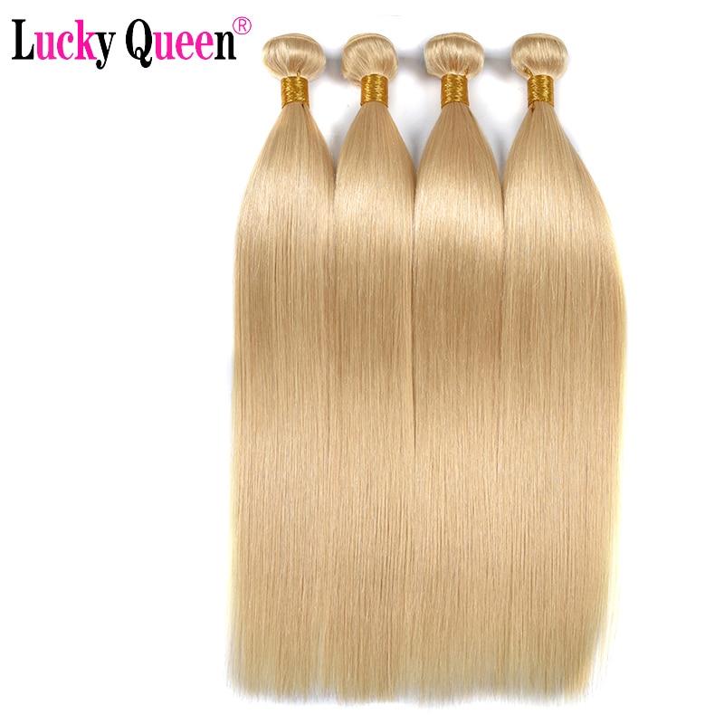 Brazilian Straight 613 Blonde Hair Bundles 100 Human Hair Extensions Remy Hair Weave Bundles Lucky Queen