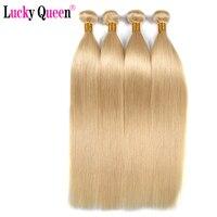 Lucky queen hair продукты прямо 613 светлые волосы пучки 100% Пряди человеческих волос для наращивания Волосы remy Weave Связки Бесплатная доставка
