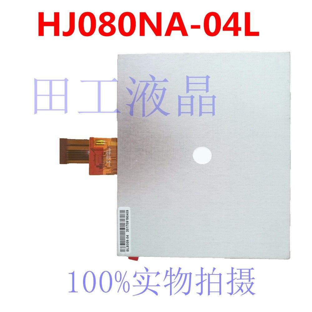 Original HJ080NA-04L 8-inch high resolution LCD screenOriginal HJ080NA-04L 8-inch high resolution LCD screen