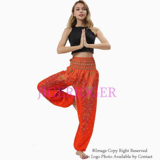 19e29640ff6 JIGERJOGER Cotton Orange Peacock Feather Thai Harem Pant Side Pocket  Straight Harem loose lounge yoga legging