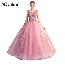 62d426e678b Mbcullyd encantador De encaje De color rosa Vestidos De quinceañera 2019  Sexy cuello en V vestido De encaje-dulce 16 vestido For.