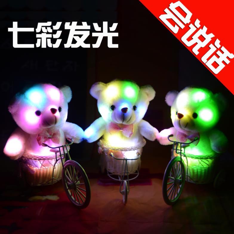 ФОТО Creative teddy bears, luminous recording dolls, Valentine gift, send girls birthday gifts, novelties