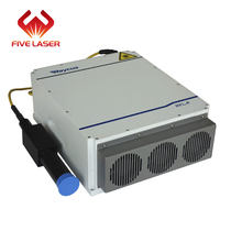 30w Raycus fiber laser source RFL-P30Q for marking machine