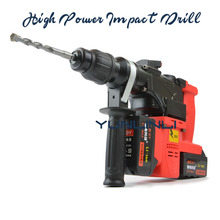 High Power Impact Drill Electric Rotary Hammer Heavy Duty Cordless Lithium Battery Handy 0888