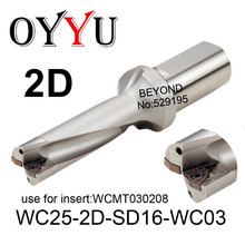 WC25-2D-SD16-WC03, WC indexable insert drill U Drilling Shallow Hole indexable insert drills,Cooling hole,original factory