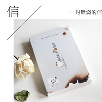 Fashion Unique Style Burning Ashes English Poems Postcard A Burning Letter Message Card Note Cards DIY