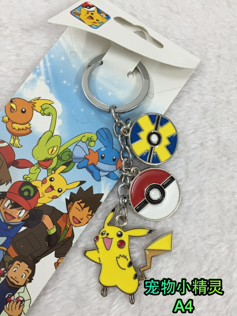 US $3 42 OFF Anime Pocket Monsters Pikachu Keychain Kartun Pocket Rakasa Ornamen Kalung Cincin Lucu Hadiah Natal Model Mainan Pinggiran Model