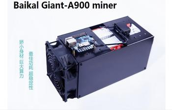 2016 explosion models X11 Baikal miner Giant-A900 900MH/s algorithm DASH Minerals Low-power X11 X13 X14 X15 Quark Qubit