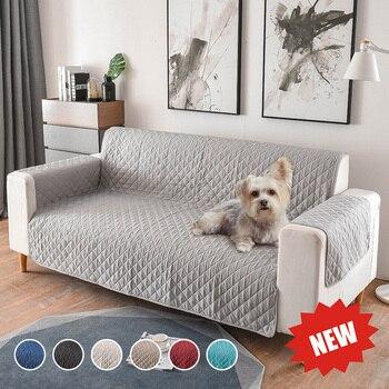 b8e9f4ac0c64 1/2/3 plazas extraíble sofá cubierta para perros mascotas niños habitación muebles  sofá funda sillón sofá cubierta de tela acolchada