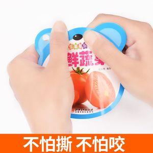 Image 4 - 12 unidades/juego de tarjetas de aprendizaje para bebé en edad preescolar, caracteres chinos con imagen en Inglés/Animal/fruta/canción para niños