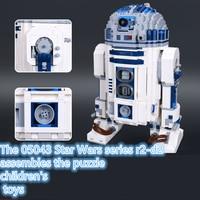 Обучающая игрушка составное здание блоки РОБОТ R2 D2 серии Звездные войны Игрушка модель новая классическая кинематографическая тематика иг