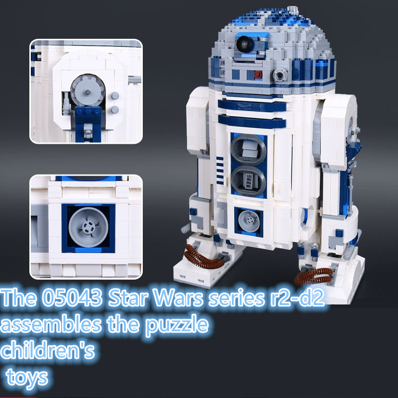 educational toy Assembled Building blocks robot R2-D2 Star Wars Series toy model new Classic movie theme toy building robot gift футболка классическая printio r2 d2 star wars dead star