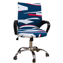 Useful Stretch Office Computer Chair Cover Side Arm Chair Cover Recouvre  Chaise Stretch Rotating Lift Chair 2f27fdbb00