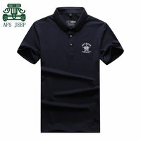 AFS JEEP Single Button 2017 Man S Fashionable Casual Short Sleeve Cotton T Shirt Mans Light