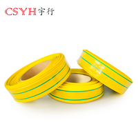 CSYH Yu Hang Yellow Green Heat Shrinking Pipe Insulation Sleeve 1KV Yellow Green Two Color White Transparent Heat Shrinkin