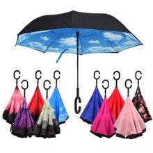 Новый ветрозащитный обратной складной двойной Слои перевернутый Chuva зонтик самостоятельно стоять на изнанку защита от дождя с-крюк руки для автомобиль О. Б.