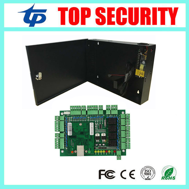 L04 four door access control panel TCP/IP door access control panel and 12V5A power supply box with battery function