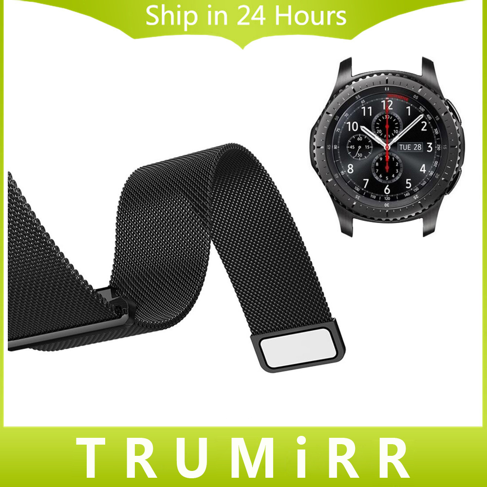 TRUMiRR 22mm Milanese Watch Band for Samsung Gear S3 Classic Frontier Garmin Fenix Chronos Stainless Steel Magnetic Wrist Strap garmin fenix chronos steel