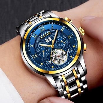 LIGE Mens Watches Fashion Top Brand Luxury Business Automatic Mechanical Watch Men Casual Waterproof Watch Relogio Masculino+Box 5