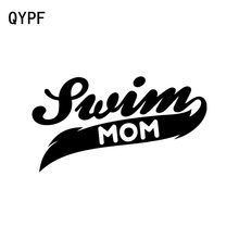 QYPF 17.7CM*9.6CM Fashion Vinyl Swim Mom Car Window Sticker Decoration Decal Black Silver C15-2786(China)