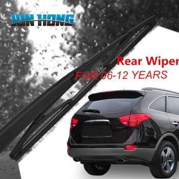 JunHong Achter Wisser En Arm Voor Hyundai Veracruz 2006-2012 Voorruit Rubber Auto Accessoires Achterruit
