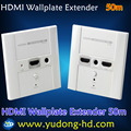 wholesale 5pcs HDMI Extender Wall Plate Design Double cat5e/6 cable HDMI Extender with IR (50m1080P) +Freeshipping+Drop shipping