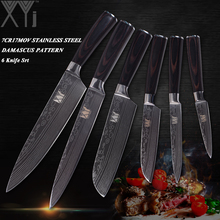 ФОТО xyj 6 pcs sets stainless steel kitchen knives sets 3.5