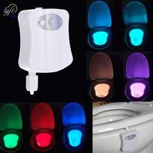 חכם אמבטיה אסלת לילה אור LED גוף תנועה הופעל על/Off מושב חיישן מנורת 8 צבע PIR luces led decoracion תאורה