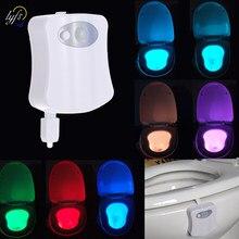 Luminária led inteligente do banheiro, luz noturna, sensor de movimento do corpo, ligamento/desligamento, 8 cores, pir, luces iluminação decorativa