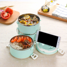 YIBO Stainless Steel Sealed Insulated Lunch Box Household Kitchen Supplies Chinese Style Three Layers