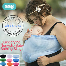 AAG Baby Carrier Sling Ring Backpack Pool Bathing Beach Mesh Water Newborn Sling Wrap Quick Dry Non-slip Infant Child Strap 40
