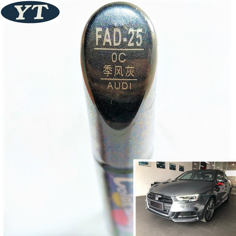 Car Scratch Repair Pen, Auto Paint Pen GRAY Color For AUDI A3 A4 A5 A6 A8 Q5 Q7 Q3,car Painting Pen